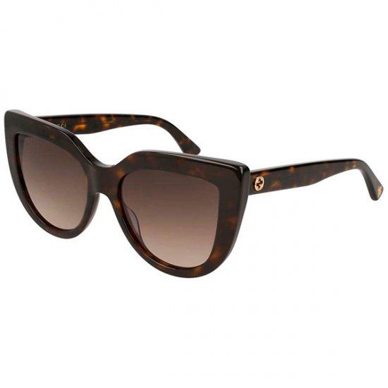 baad43411 Óculos de Sol Feminino Gucci | Óculos de Sol Gucci GG0164S-002
