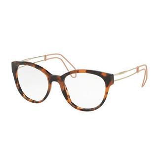 2871e88c93b76 Óculos de Grau Miu Miu MU03PV-USM1O1 54