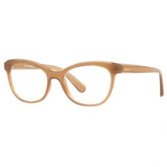 78e22e0a5 Óculos de Grau Ralph Lauren RA7105-5750 52