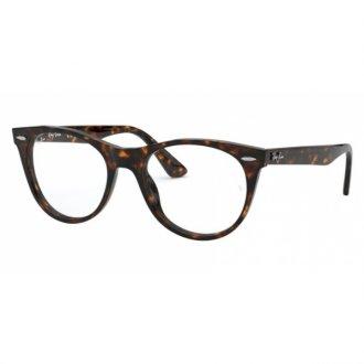 552ba26a5cc64 Óculos de Grau Ray Ban RX2185V-2012 52