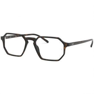 20da219337 Óculos de Grau Ray Ban RX5370-2012 51