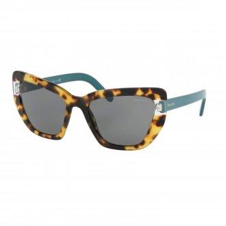 8909cbb9a Óculos de Sol Prada PR08VS-4726Q0 55