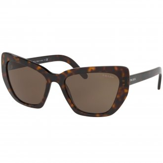 6c05d34fc Óculos de Sol Prada PR08VS-2AU8C1 55