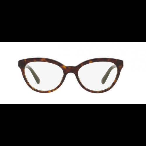 Óculos de Grau Prada   Óculos de Grau Prada PR11RV-2AU1O1 eab25c4cbd
