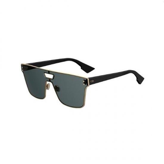 4316f7942139d Óculos de Sol Feminino Dior   Óculos de Sol Dior DIORIZON1-J5G