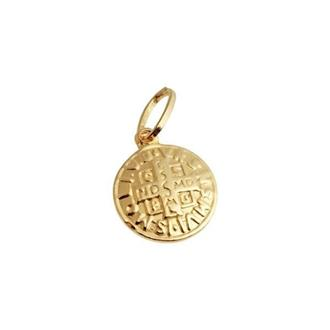 Pingente São Bento em Ouro 18k df6e1798c7