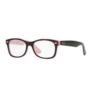 173ea9c6e8 Óculos de Grau Ray Ban Júnior Z RY1528-3580