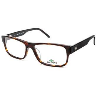 31be5e7615bd6 Óculos de Grau - Lacoste - Masculino