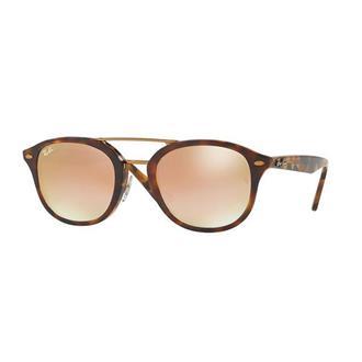 Óculos de Sol Ray Ban RB2183-1127B9 fbc37f1097