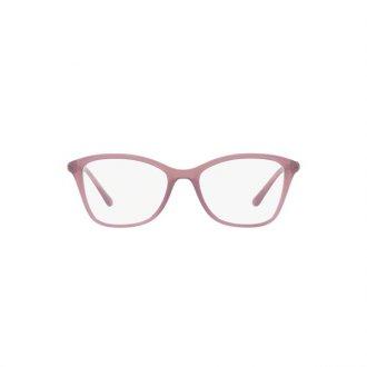 050a4c5327485 Óculos de Grau Feminino Vogue VO5152L-2535 52