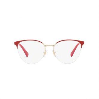 Óculos de Grau Versace VE1247-1408 52 c41a9e5306