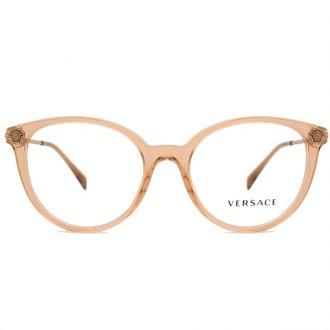 ecbbb3d745743 Óculos de Grau Versace VE3251B-5215 52