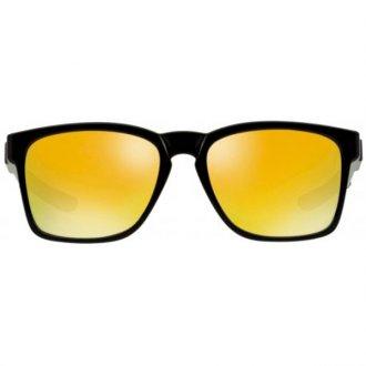 458c5c982 Óculos de Sol Oakley Catalyst OO9272-04