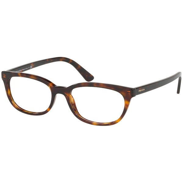 3fde6717d Óculos de Grau Feminino Prada | Óculos de Grau Prada Catwalk PR13VV ...