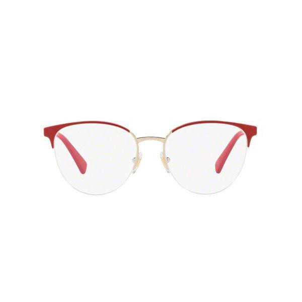 378947746 Óculos de Grau Feminino Versace | Óculos de Grau Versace VE1247-1408 52