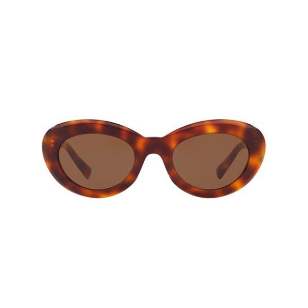 82d14b8a9 Óculos de Sol Feminino Versace | Óculos de Sol Versace VE4355B-521773 52