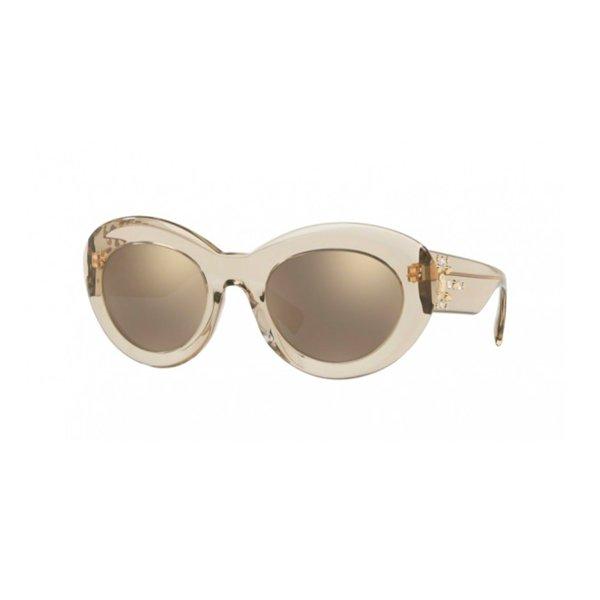 0ffbf038f Óculos de Sol Feminino Versace | Óculos de Sol Versace VE4355B-52885A 52